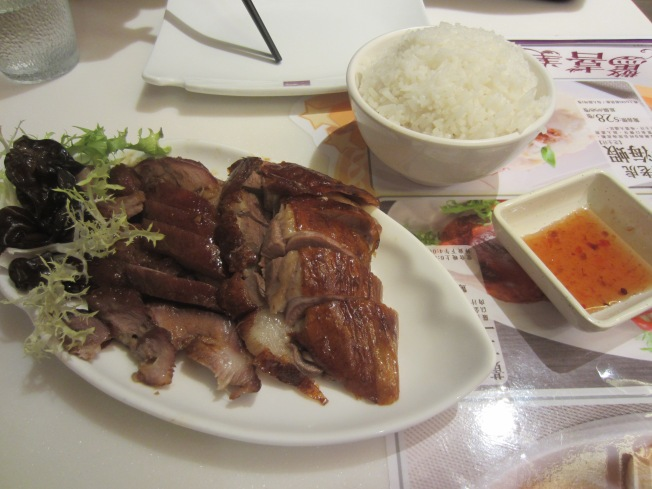 Char Siew and Roasted Goose