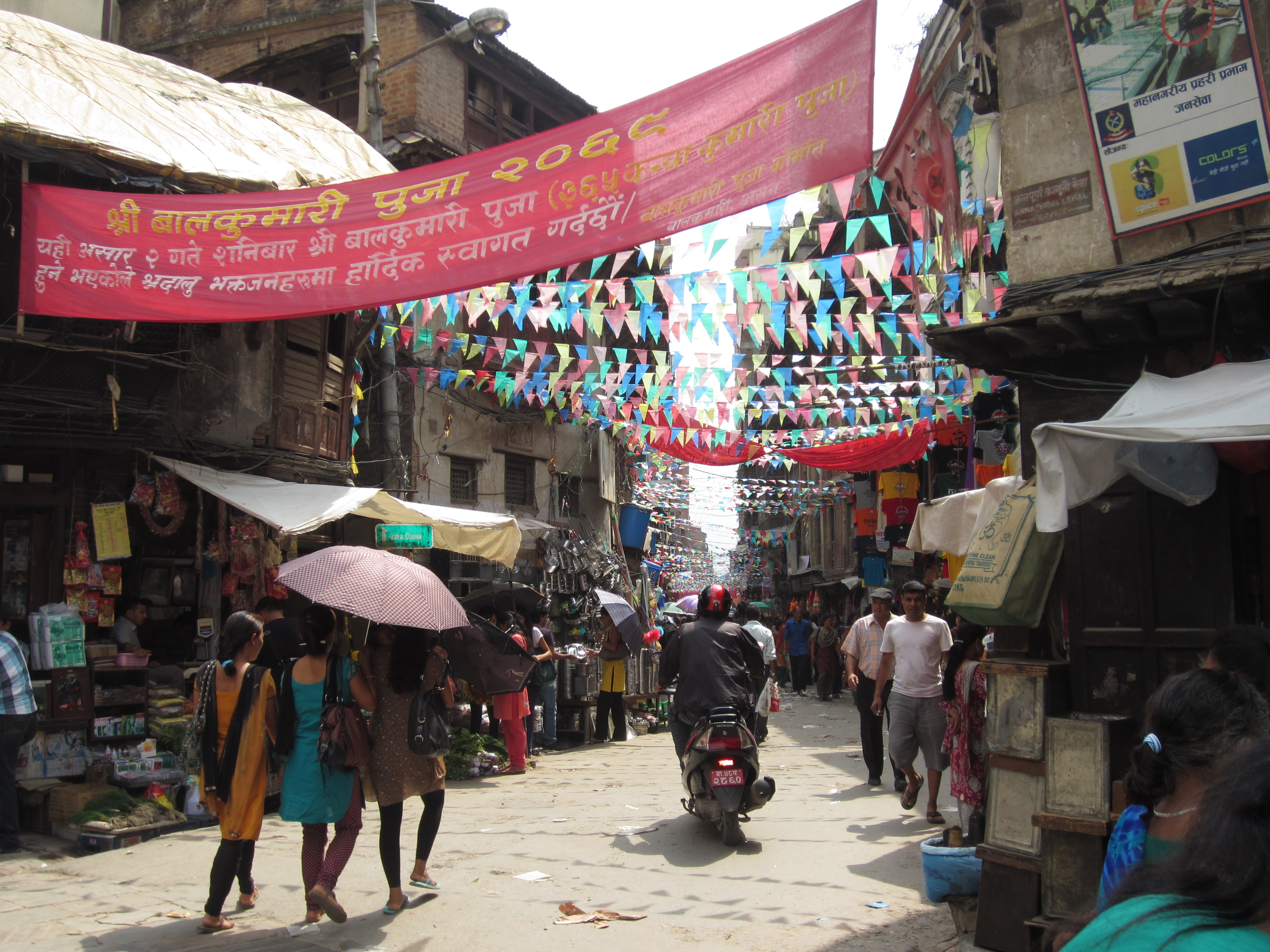 Essay on mount everest in hindi